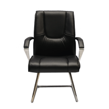 Executive Chair - Visitor