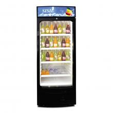 Sisil Bottle Cooler 250L