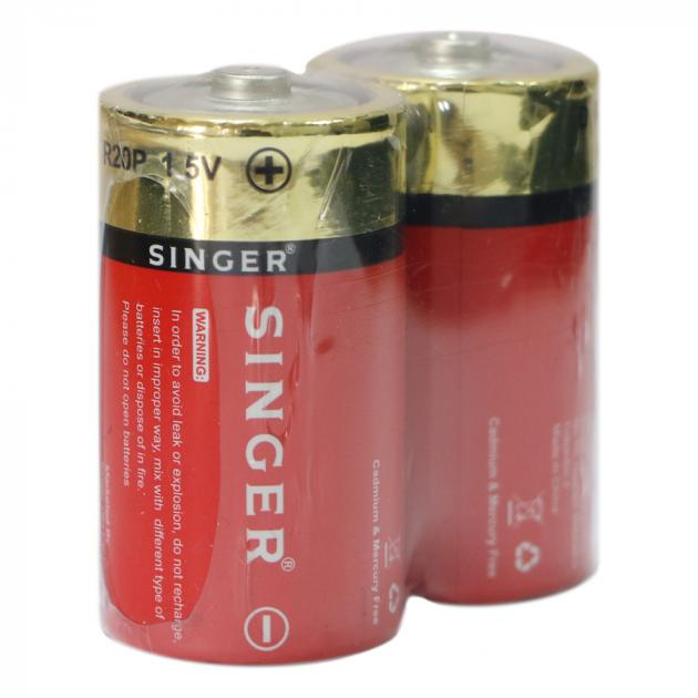 Singer Carbon Zinc Battery D Type R20P 1.5V